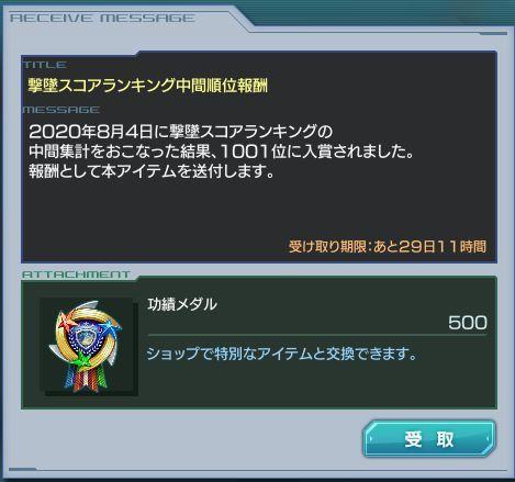 gdf20200804-3.jpg