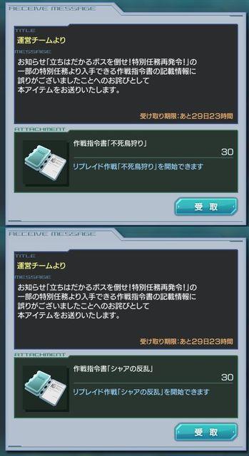 gdf20200909-5.jpg